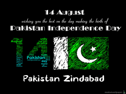 essay on independence day of independence day of speech and essay 14