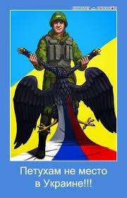 Боевики из 120 и 82 мм минометов обстреляли Троицкое на Луганщине,  - пресс-центр штаба АТО - Цензор.НЕТ 8863