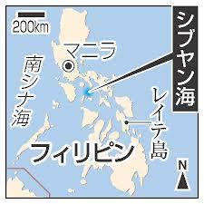 「戦艦武蔵、シブヤン海海底にて発見」の画像検索結果