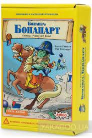<b>Настольная игра Amigo Spiel</b> Бонанза: Бонапарт дополнение ...