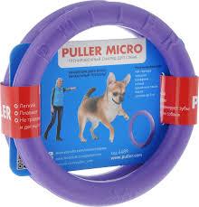 "Снаряд тренировочный <b>Puller</b> ""<b>Micro</b>"", для собак, диаметр 13 см ..."