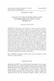 quality of life in hong kong past accomplishments and future inside