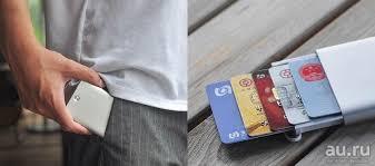 <b>Визитница Xiaomi</b> MiiW Cardcase | В наличии | Новый | Доставка ...