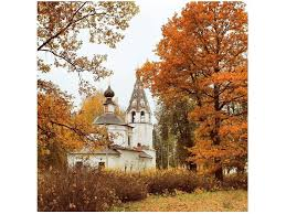 <b>Набор для творчества Molly</b> Картины мозаикой Осень в глубинке ...