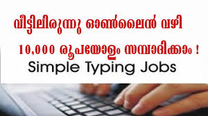 make money online doing simple typing jobs out any investment make money online doing simple typing jobs out any investment