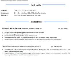 sample cover letter network administrator sample network security cover letter