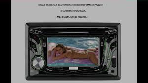 <b>Триада 190</b> автомобильная внутрисалонная радио <b>антенна</b> ...