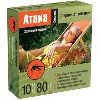 Средство от насекомых <b>Off</b>! Family 100мл, <b>аэрозоль</b>, от комаров ...