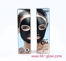 <b>Маска</b>-<b>пленка</b> для кожи <b>лица</b> Peel Off Mask Charcoal 100 ml ...