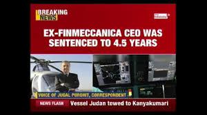 agusta scam sc orders retrial against ex finmeccanica ceo agusta scam sc orders retrial against ex finmeccanica ceo