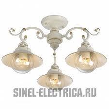 A4577PL-3WG <b>Потолочная люстра Arte Lamp</b> 7 - Люстры