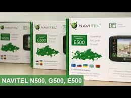 <b>NAVITEL G500</b>