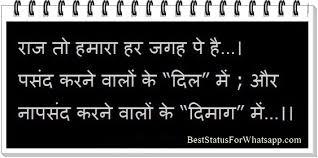 Whatsapp Status in Hindi - Best Status For Whatsapp