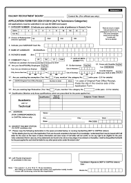 rrb recruitment application form by samplequestionpaper com via rrb recruitment application form by samplequestionpaper com via slideshare