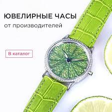 Федеральный ювелирный интернет магазин NOVIKOV