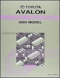 2005 toyota avalon wiring diagram manual original