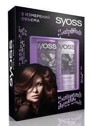 Подарочный <b>набор SYOSS FULL</b> HAIR SYOSS 6412418 в ...