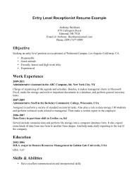 sample resume for entry level customer service  socialsci cosample resume entry level receptionist resume exles resumes