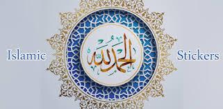 <b>Islamic</b> Stickers For Whatsapp 2019 - WastickerApp - Apps on ...