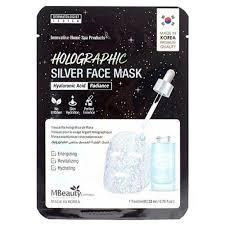 <b>Голографическая серебряная маска</b> с гиалуроновой кислотой ...