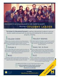 um ceo 2015 student leader paid positions connect2community about us the center for educational outreach ceo is a university initiative that seeks to improve educational opportunities and support academic