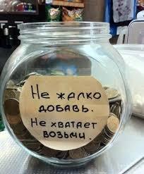 Девиз и банер блога)
