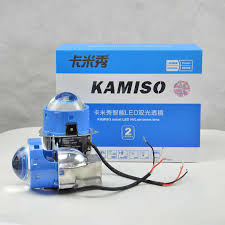 KAMISO New LED High/Low beam lens 3 inch upgrade Projector ...