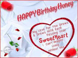Happy Birthday To You My Love   sido   Pinterest   Happy Birthday ... via Relatably.com
