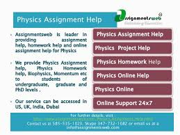 Assignment help london  assignment help UK  Assignment help usa sasek cf Philosophy assignment help