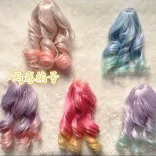 <b>New Arrival Dolls</b> Accessories Handmade Synthetic Hair Kurhn Doll ...