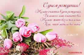 Анюту - Nyu-ta с днем рождения!!!!! - Страница 2 Images?q=tbn:ANd9GcQgi4ro1tK8K6-HOoupOOgXEADVzCu5DPONza-3XOgRDtBaU493