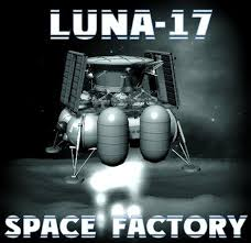 「Луна-17」の画像検索結果