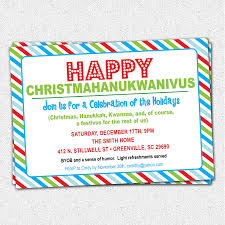 funny christmas party invitation wording gangcraft net funny christmas party invitation wording afoodaffair party invitations