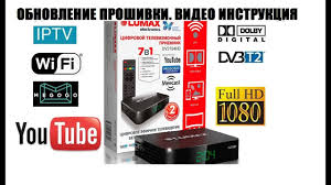 <b>Lumax DV2104HD</b> Обновление ПО 2020 - YouTube