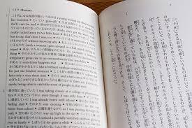 WHY JAPANESE MATCHA