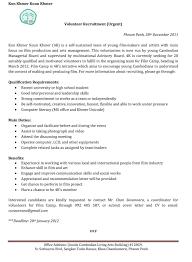 Buy Original Essay , cover letter format for volunteer