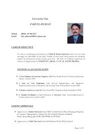 cv senior land surveyor documents