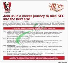 kfc management jobs employment opportunities latest kfc jobs