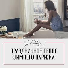 """ТЦ """"Мир Ремонта"""" - Posts   Facebook"""