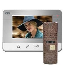 <b>Комплект видеодомофона CTV-DP401</b> S