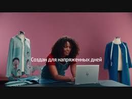 Видеозаписи <b>HP</b> Россия   ВКонтакте