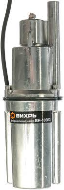 <b>Насос</b> погружной <b>Вихрь ВН</b>-<b>10В/3</b> вибрационный 10 м 210Вт ...