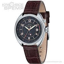 Купить наручные <b>часы</b> AVI-8 AV-4030-03 с доставкой по Москве ...