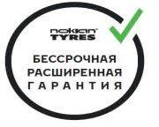 Купить <b>шины</b> (резину) <b>Nokian Hakkapeliitta R3</b> в Москве - отзывы ...