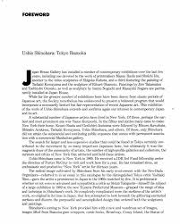 citing essays template citing essays