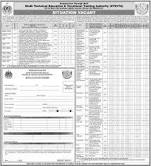sindh technical education vocational training authority stevta sindh technical education vocational training authority stevta jobs opportunity