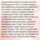 Матрона московская молитва о здорового ребенка
