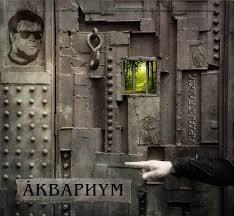 <b>Архангельск</b> (альбом) — Википедия