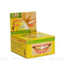 <b>Зубная паста 5 STAR</b> COSMETIC Травяная отбеливающая с ...
