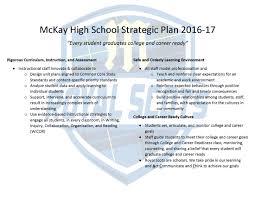 strategic plan mckay high school strategic plan